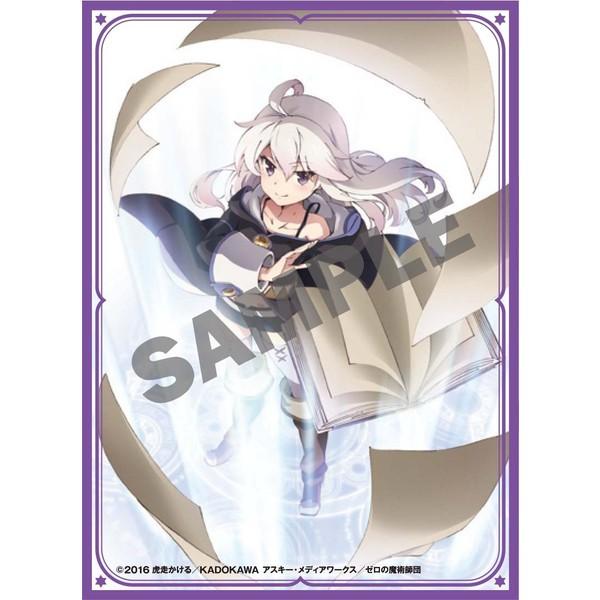 角スリ Vol.14 ゼロから始める魔法の書 ゼロ