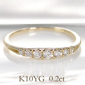 K10PG YG 0.2ct ダイヤモンド グラデーション エ...