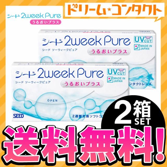 .◇2ウィークピュア うるおいプラス 6枚入 2箱セ...