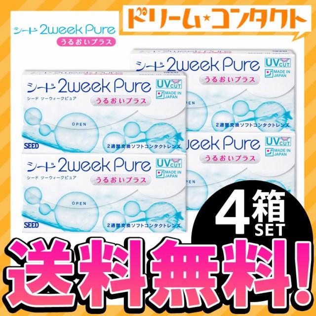 .◇2ウィークピュア うるおいプラス 6枚入 4箱セ...
