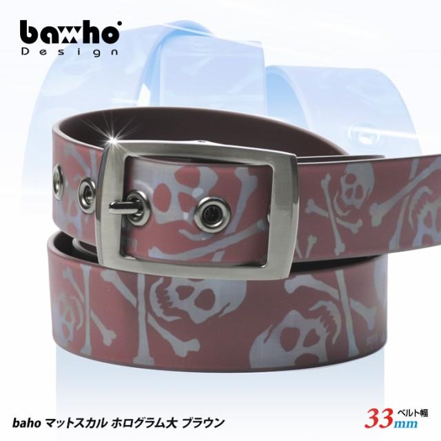 バホ BAHO baho グリッター ベルト No.510 マット...
