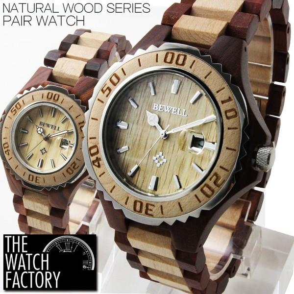 腕時計 メンズ レディース ペアウォッチ CITIZEN MIYOTA ムーブメント  カレンダー付き ウッド 木製 腕時計 0