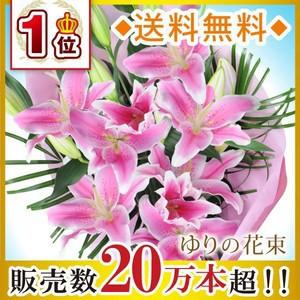 豪華に大輪系ピンク百合の花束100リン以上【送料...