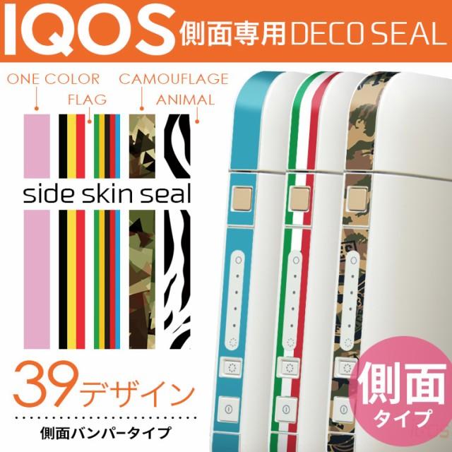 【iQOS専用 側面選べる39デザイン】側面スキンシ...