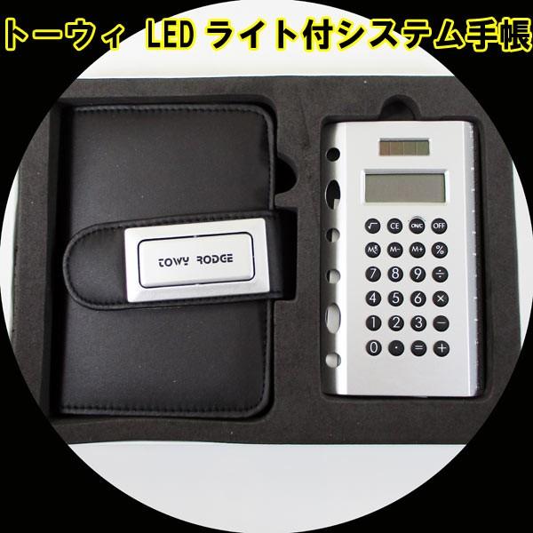 『送料無料』2000円ポッキリ ライト付システム手...