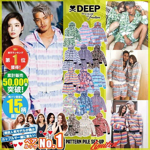 【SALE】新色12種類追加】メンズファッション BIT...