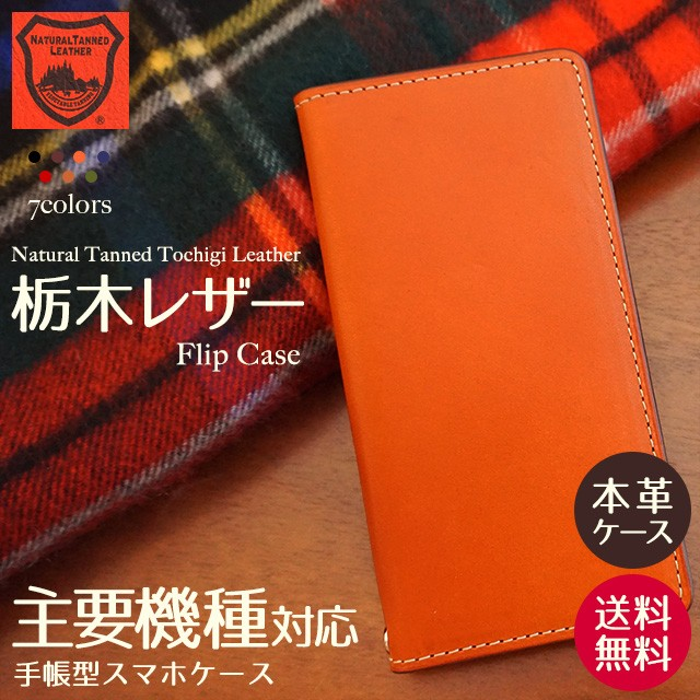 iPhoneX iPhone8 iPhone8Plus iPhoneケース 全機...