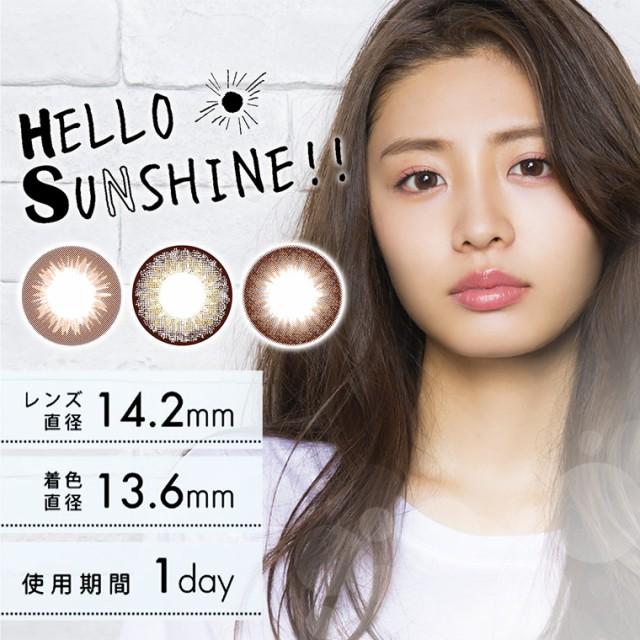 [メール便送料無料]HELLO SUNSHINE!!/1day10枚入...