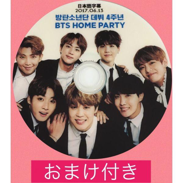 【送料無料 】BTS 防弾少年団 バンタン 2016 DV...
