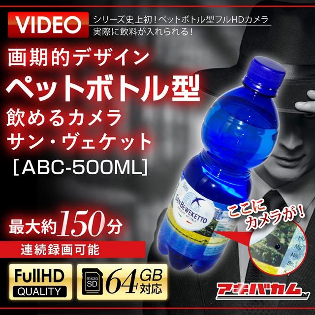 防犯カメラ アキバカムオリジナル 画期的デザイ...