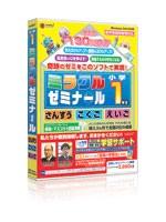 【送料無料】 media5 ミラクルゼミナール 小学1年...