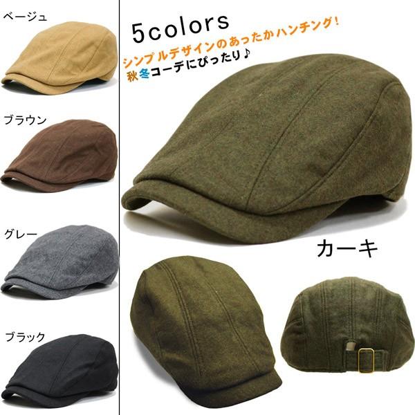帽子 メンズ レディース ハンチング シンプルデザ...