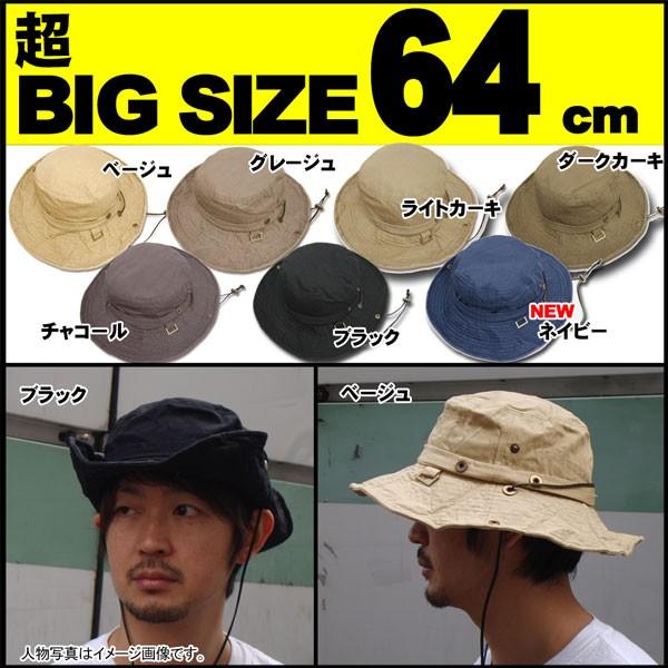 帽子 大きいサイズ 約64cm メンズ サファリハット...