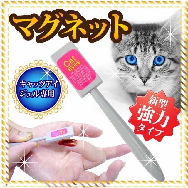 メール便OK【マグネット磁石】【強力タイプ】厚さ...