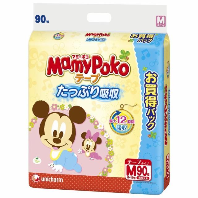 【 キッズ ベビー no】 マミーポコ テープタイプ ...