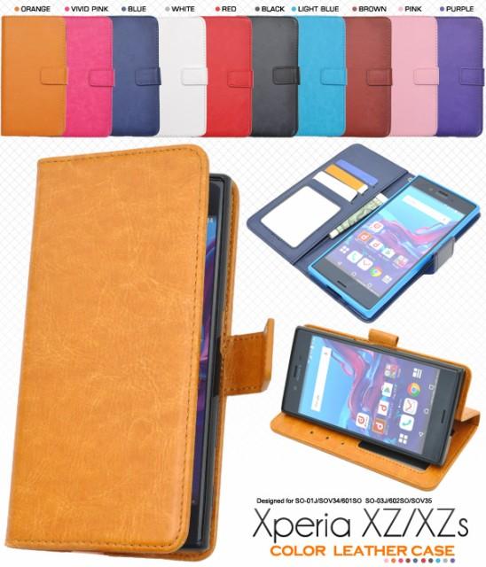 手帳型 Xperia XZ (SO-01J/SOV34/601SO)/Xperia X...