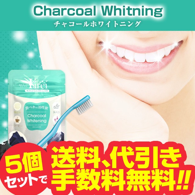 送料・代引無料5個セット■歯を白くする 5マイク...
