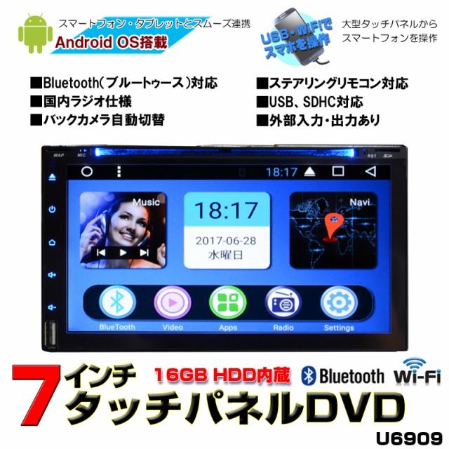 7インチDVDプレーヤー Android6.0★ WiFi ラジオ...