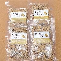 タイガーナッツ (皮むき) 80g×4袋 送料無...