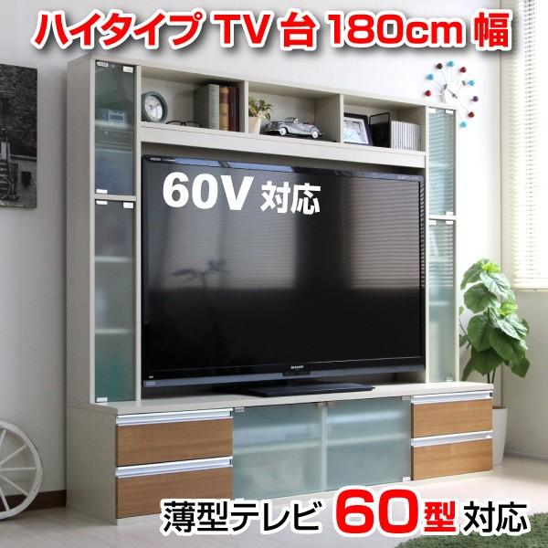 送料無料 テレビ台 ハイタイプ 60インチ TV台 テ...