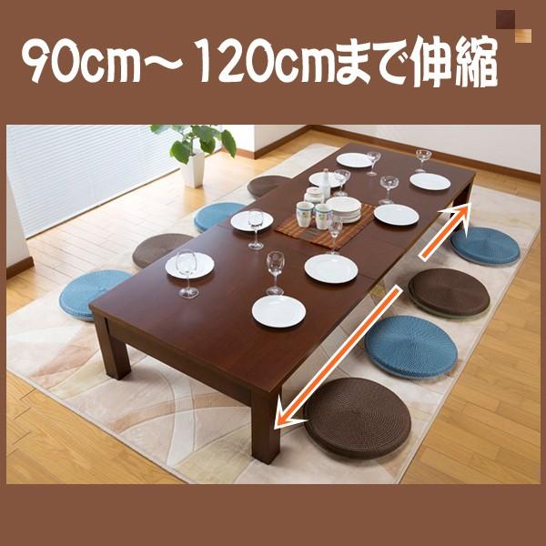 送料無料 テーブル 伸縮 伸長式テーブル 伸張式テ...