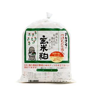 【山形の味】つけもの名人 玄米粕(漬物の素)1.7...