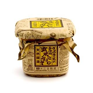 【山形の味】さんきちの手仕込玄米こうじみそ500g...
