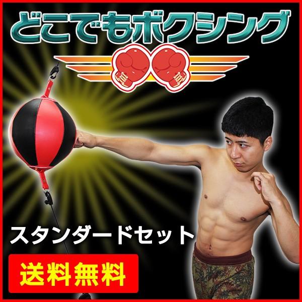 【ボクシング】 送料無料 サンドバッグ 「どこで...