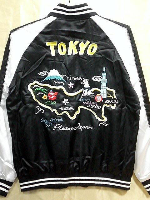 スカジャン TOKYO刺繍 中綿なし