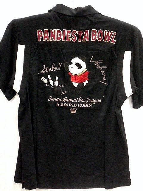 PANDIESTA JAPAN PANDA-BOWL レーヨンボーリン...
