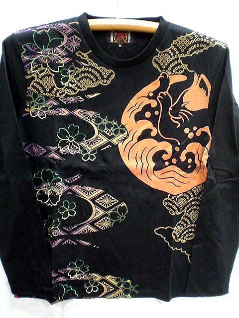錦 和柄  長袖Tシャツ  眠り猫に桜刺繍
