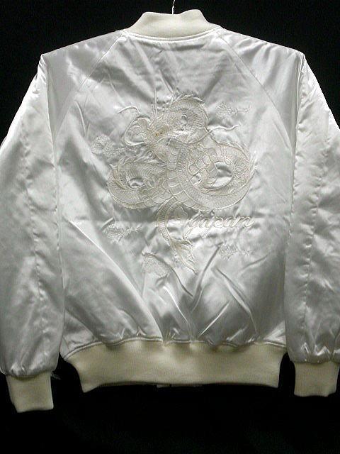 スカジャン 白龍 日本製本格刺繍のスカジャン