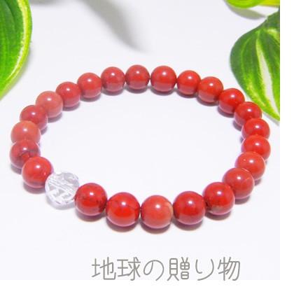 送料無料◆24種ぜ〜んぶ2980円【レッドジャスパー...