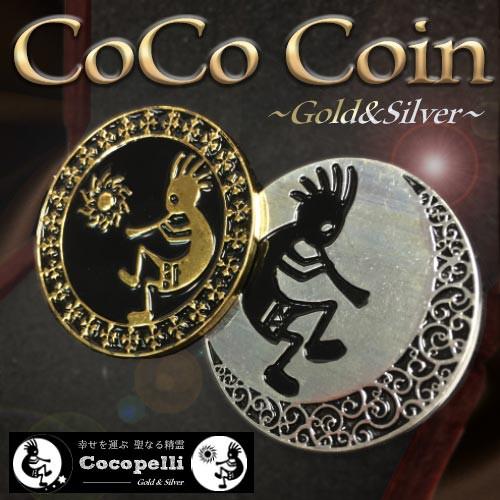 至極の開運アイテム☆幸運を呼び込むココペリコイン☆彡【CoCo Coin 〜GOLD&SILVER〜】2セット以上で送料無料
