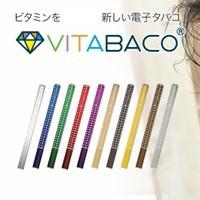 『★VITABACO ビタバコ』(送料無料 ネコポスのみ...