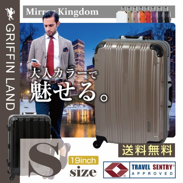 ミラーKingdom S (19) DL2100 スーツケース キャ...