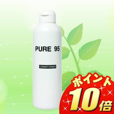 PURE95(ピュア95)コンディショナー 300ml【美容室...