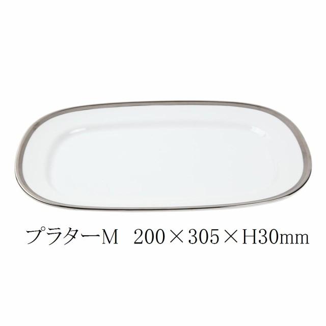 ステイトプラチナ STATE PLATINUM 【30cm プラタ...