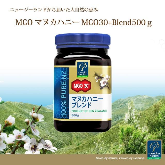 ◆マヌカハニーMGO30+ブレンド 500g◆(ハチミツ/...