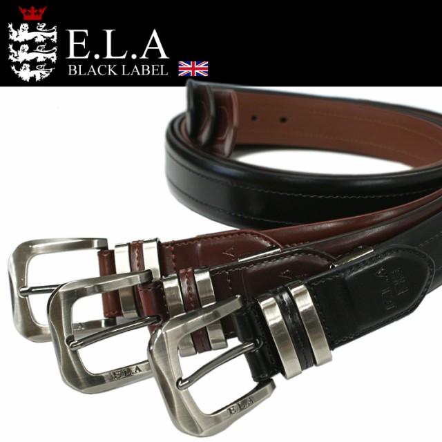 ベルト ステッチベルト ファッション 3色 (EL-3) ...