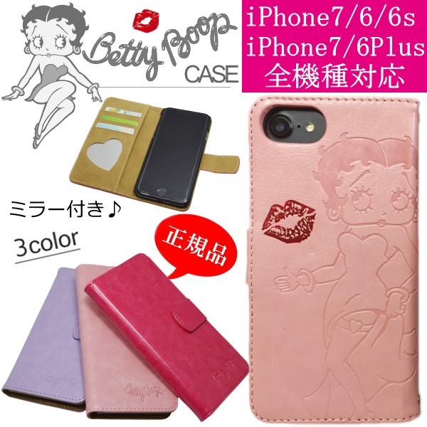 [正規品]iPhone7 iPhone6/6s iPhone7Plus iPhone6...