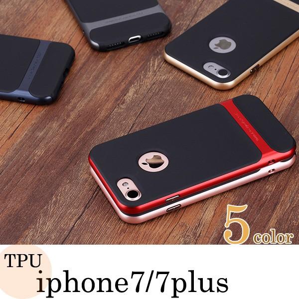 【定形外送料無料】iPhone7 iPhone7Plus アイフォ...
