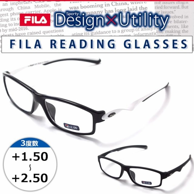 FILA 老眼鏡 スポーティーデザイン リーディング...