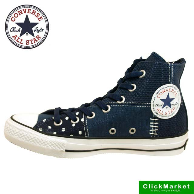 コンバース CONVERSE ALL STAR 100 RANRU HI オー...