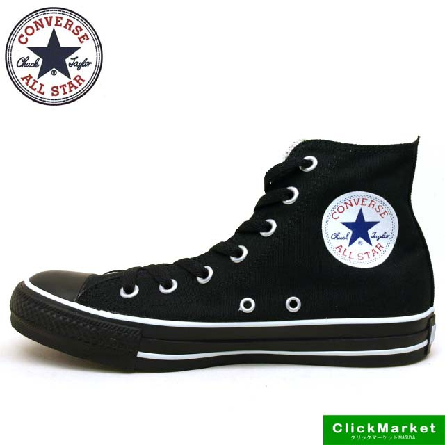 コンバース CONVERSE CANVAS ALL STAR COLORS HI ...
