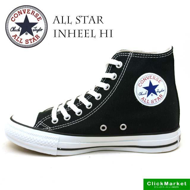 コンバース CONVERSE ALL STAR INHEEL HI 5CK856 ...