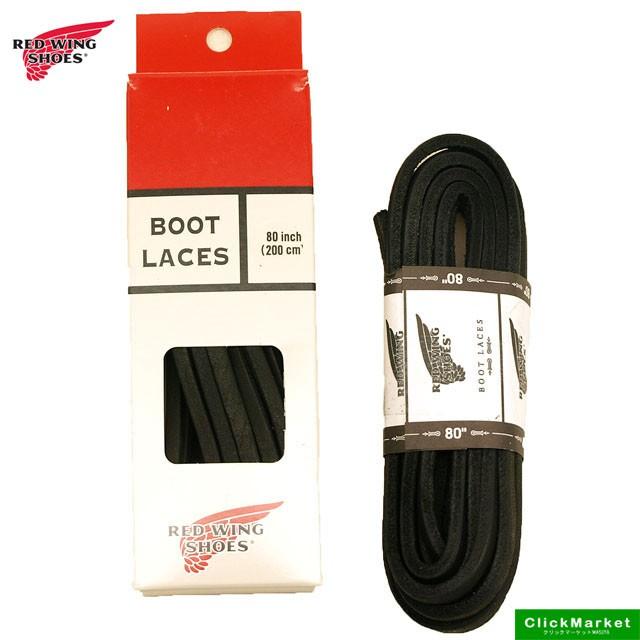 レッドウィング REDWING Leather Boot Lace BLACK...