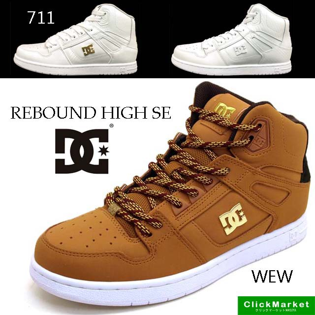 ディーシー DC Shoes REBOUND HIGH SE 164036 リ...