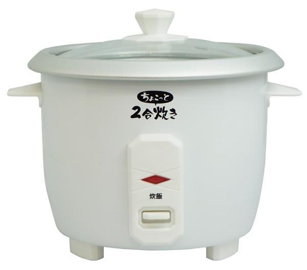 送料無料 炊飯器ちょこっと2合炊き