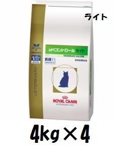 ロイヤルカナン 猫用 pHコントロール ライト 4...